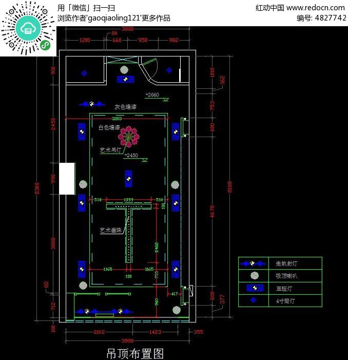 造型天花 吊顶尺寸 施工图 CAD图纸图片素材