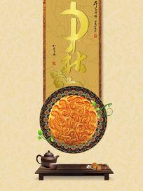 中秋礼品盒封面月饼展示海报