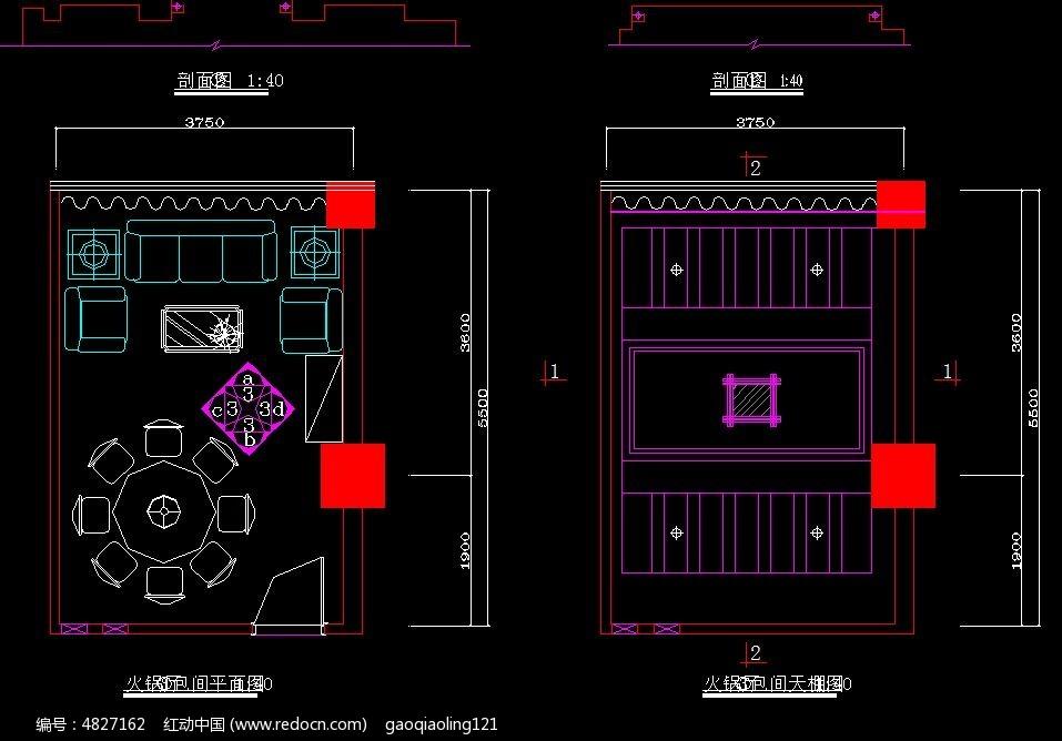 红动网提供室内装修精品原创素材下载,您当前访问作品主题是中式火锅店平面顶面设计图纸,编号是4827162,文件格式是CAD,建议使用AutoCAD 2017及以上版本打开文件,您下载的是一个压缩包文件,请解压后再使用设计软件打开,色彩模式是RGB,,素材大小 是40.54 KB,如果您喜欢本作品,请使用上方的分享功能,分享给您的朋友,可以给他们的设计工作带来便利。