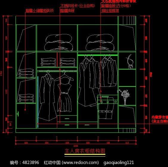 主人房衣柜内部结构设计图纸cad素材下载