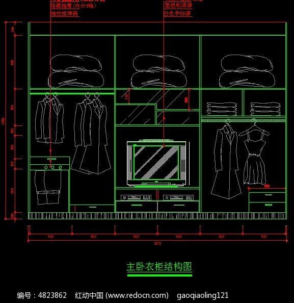标签:主卧室衣柜内部结构图纸 CAD图纸 CAD格式 衣柜设计图纸-14