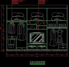 主卧室衣柜内部结构图纸