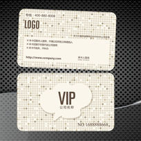 时尚小圆点餐饮会员卡设计 PSD
