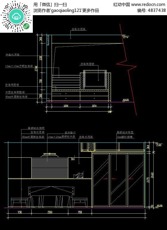 图纸床头造型v图纸图片_CAD铁路图纸素材网衣柜图纸盘百度图片