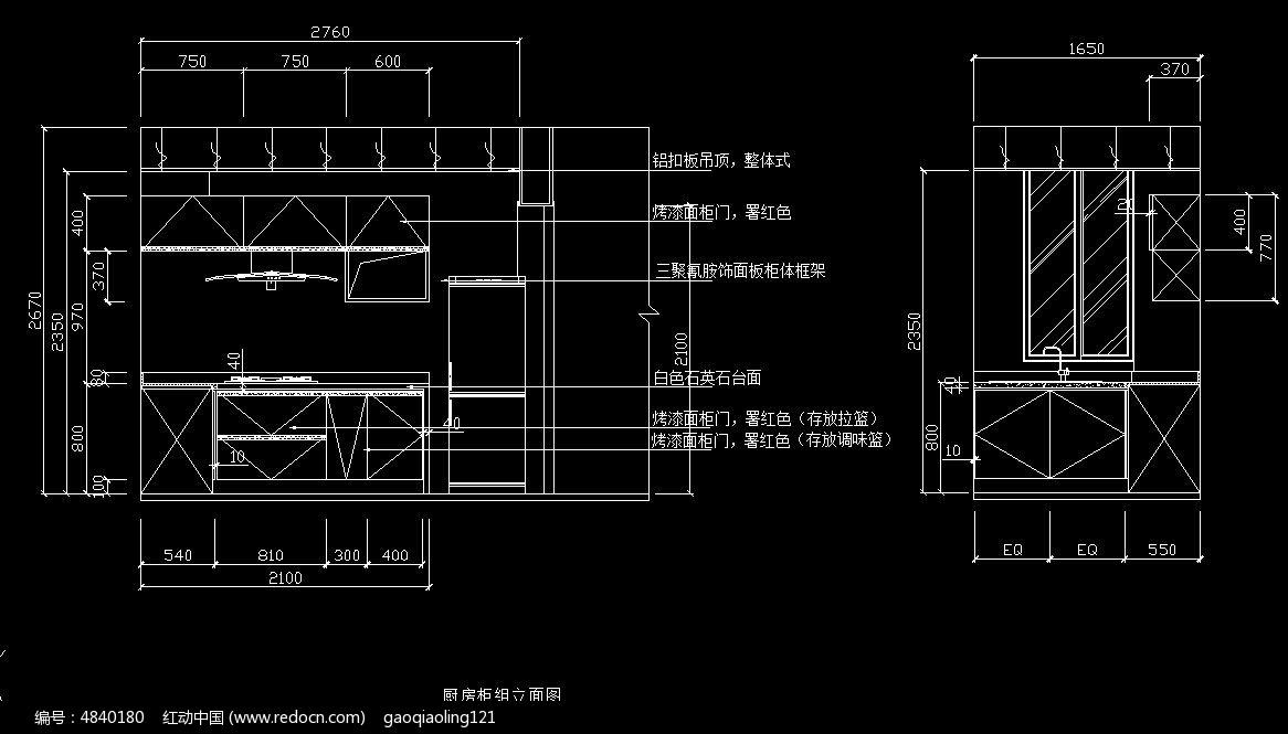 厨房柜立面设计图纸