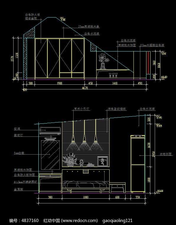 阁楼装修设计图纸CAD素材下载 编号4837160 红动网