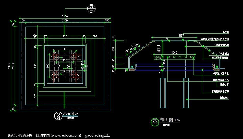 家装户型吊顶剖面图纸CAD素材下载 编号4838348 红动网