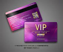 精美时尚紫色VIP卡设计