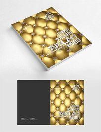 金色家具皮具画册封面设计