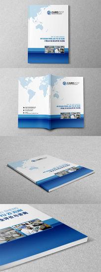 蓝色大气医疗科技画册封面设计