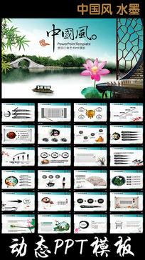 梦回江南古色古香中国风视频PPT模板