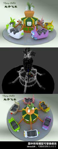 兔子飞车旋转木马游艺机游乐场机动游戏3dmax