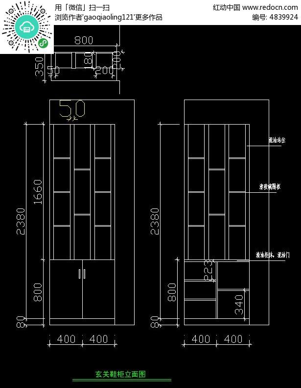 电路 电路图 电子 原理图 615_771 竖版 竖屏