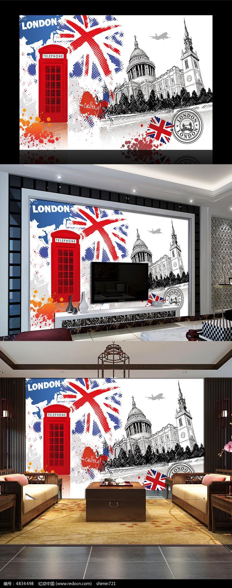 欧式建筑电视背景墙