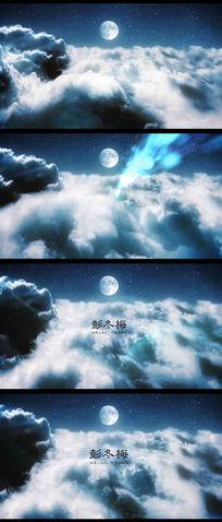 在午夜云彩中穿梭的logo演绎动画AE模板