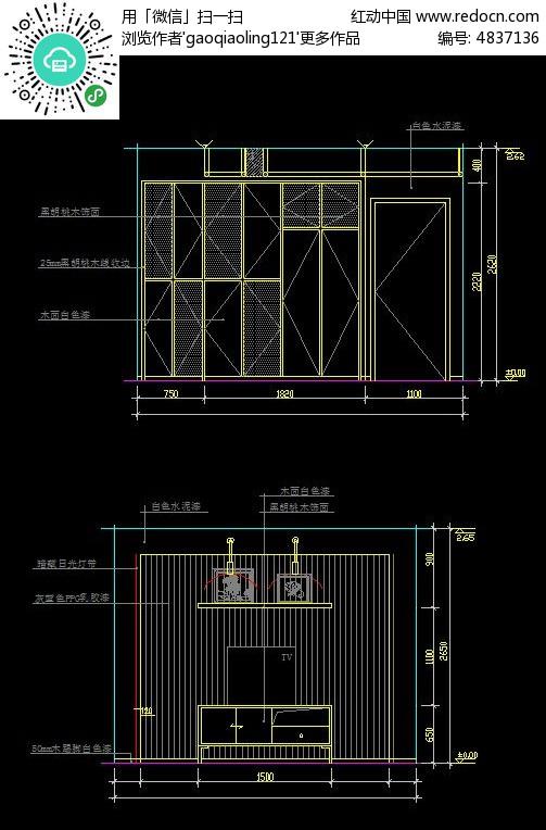 造型柜子cad图纸