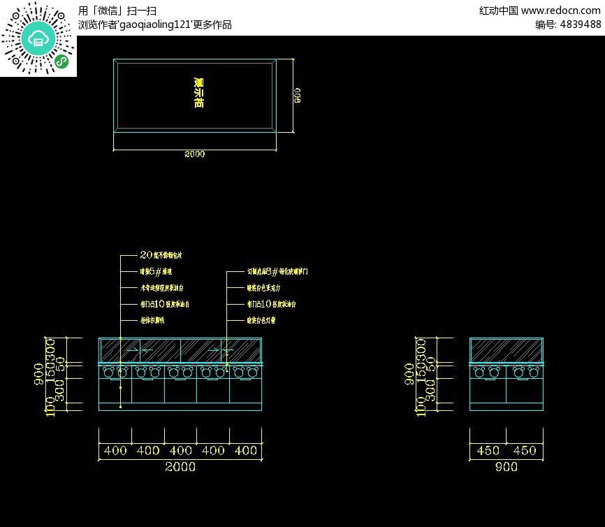 展示柜装修设计范本_CAD图纸图片素材装修消防v范本专篇图纸下载图片