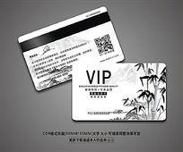 中国风山水VIP会员卡
