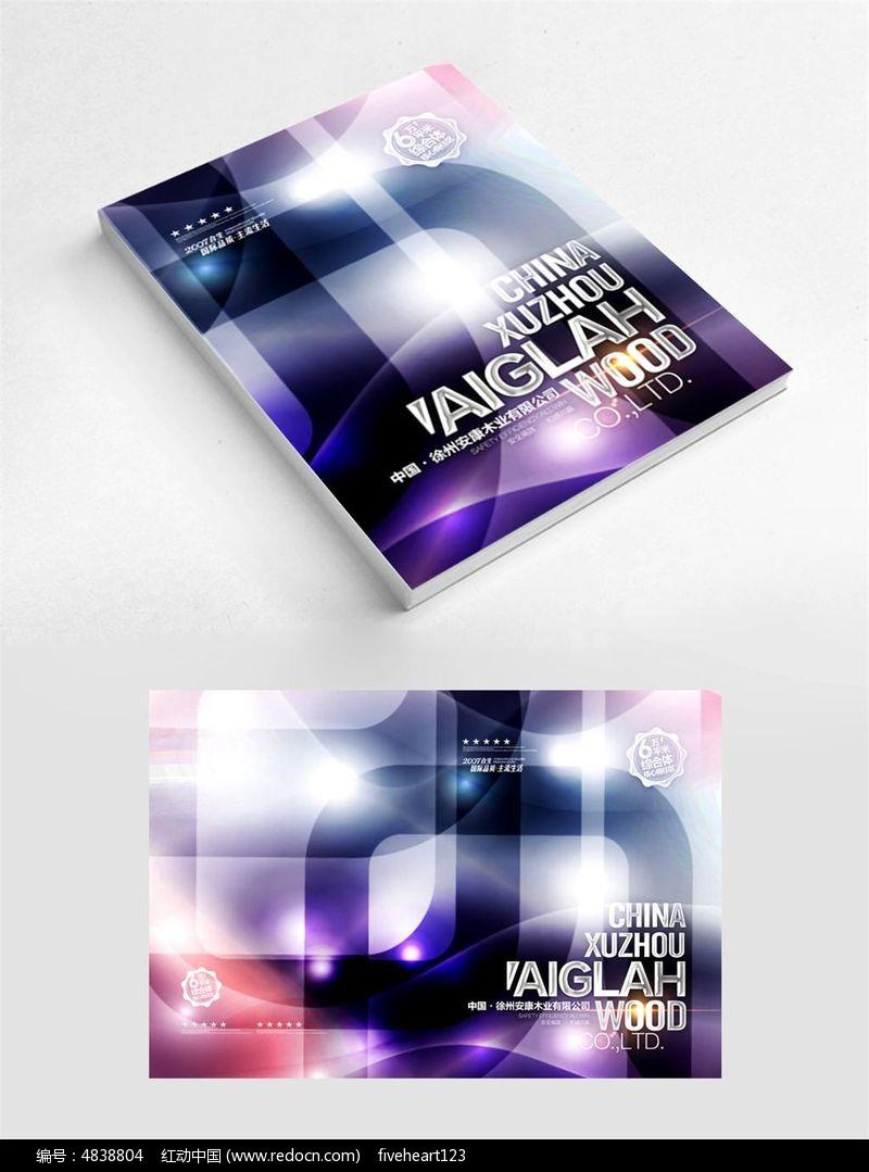 菜谱紫色美容健身画册_画册设计/书籍/衣服图可乐科技罐图片