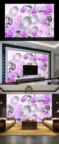 紫色玫瑰花藤立体圆圈电视背景墙