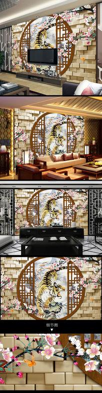 3D猛虎下山梅花中式壁画电视背景墙
