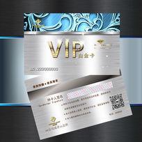 VIP贵宾卡VIP会员卡