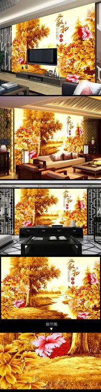 彩雕家和富贵牡丹电视背景墙