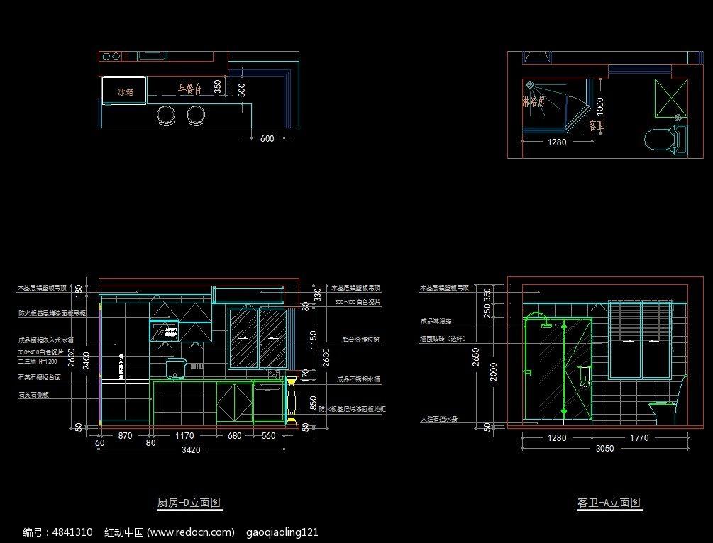 厨房d立面设计图纸 橱柜尺寸图纸 cad图纸 cad格式