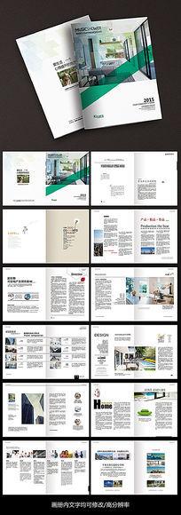 公司简洁家居画册版式设计