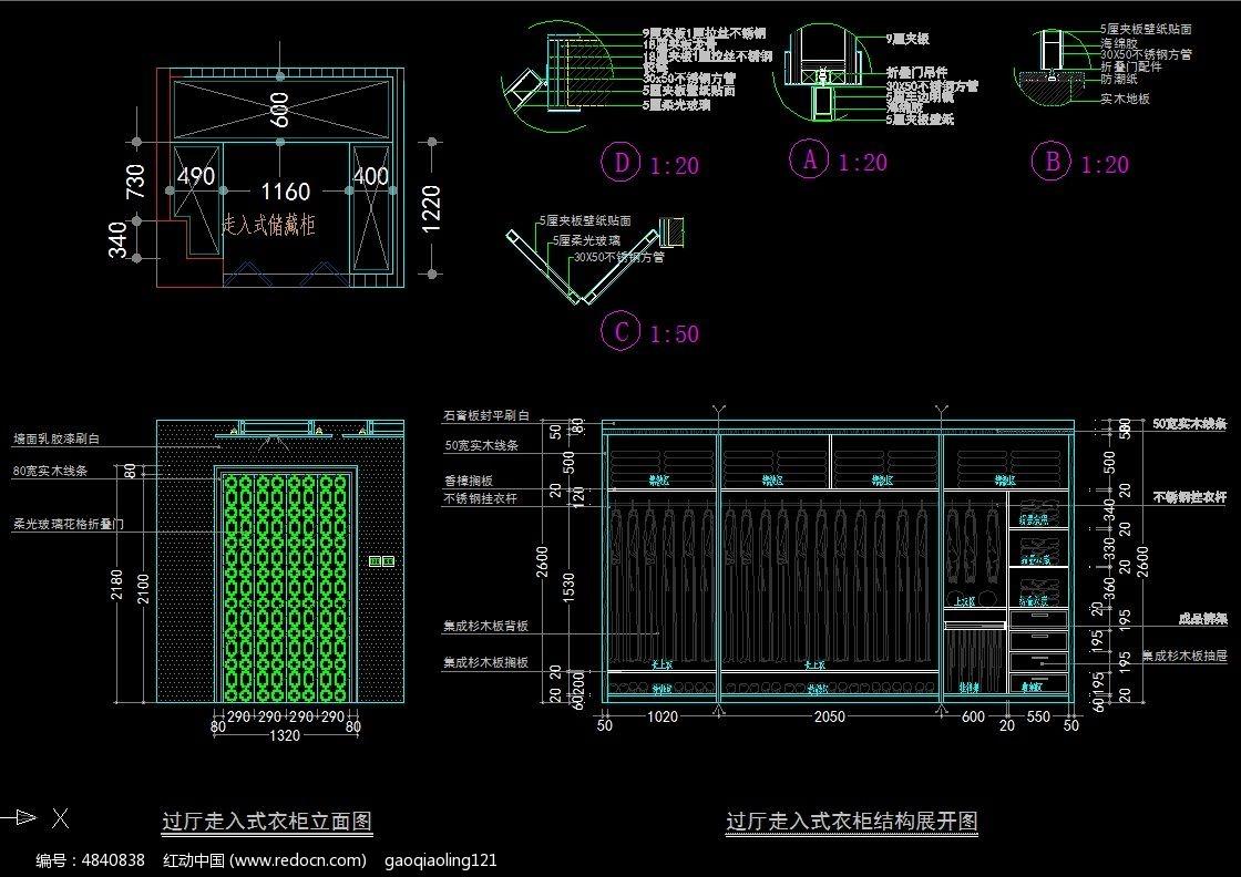 cad衣柜结构图