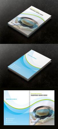 蓝色清新餐饮画册封面设计