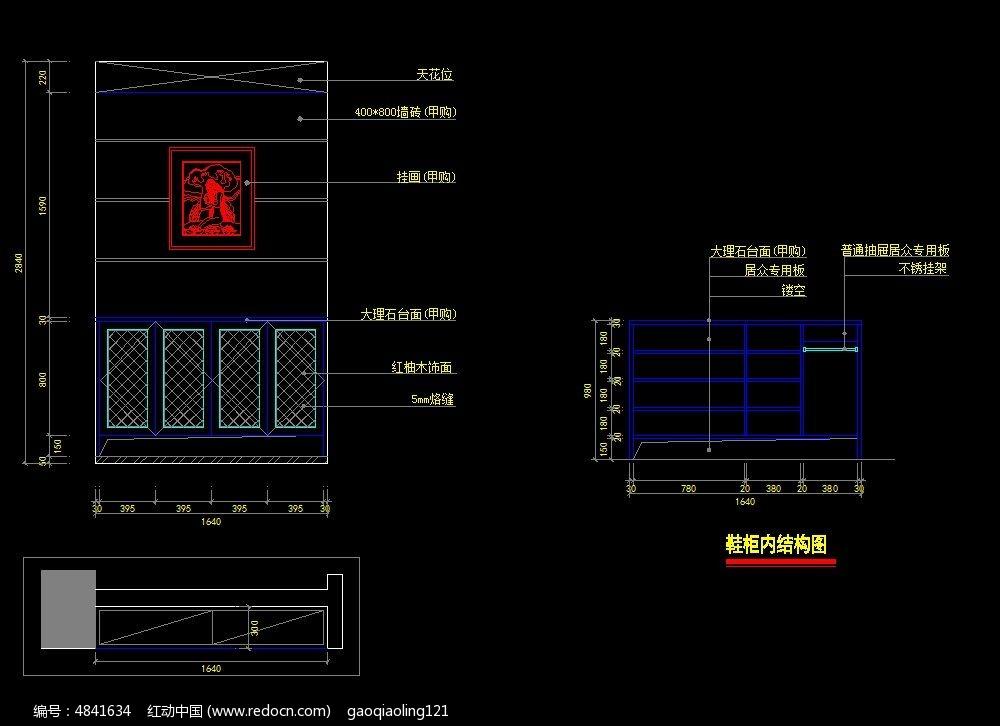 鞋柜内部结构设计图纸图片