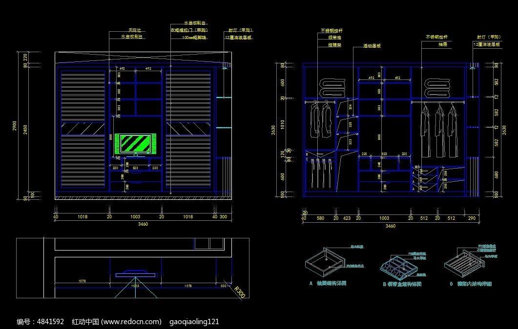 衣柜 电视柜施工 图纸 CAD图纸
