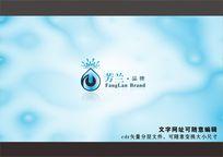 圆润箭头蓝色小水滴珠宝品牌logo标志cdr矢量图