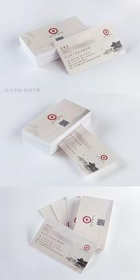 中国风传媒文化名片设计
