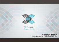 中国结合作交流马赛克数码品牌logo标志cdr矢量图 CDR