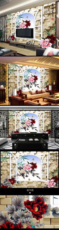 3D立体窗外牡丹花开富贵电视背景墙