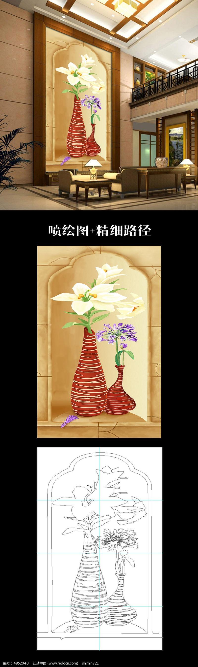 百合花瓶欧式玄关路径生产图