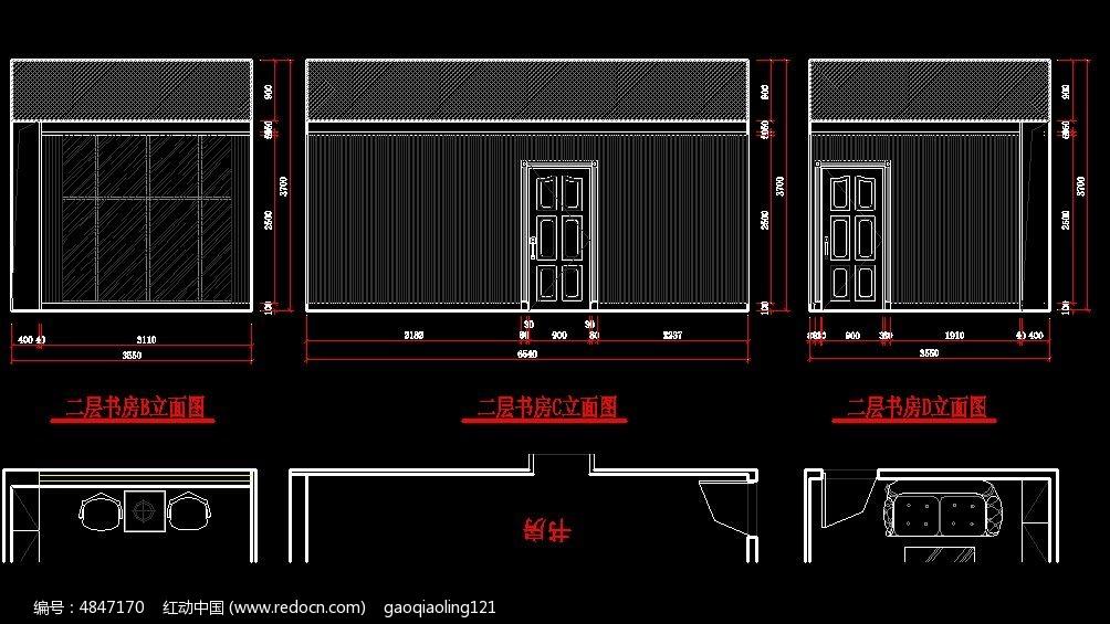 别墅二层书房立面图 设计施工图