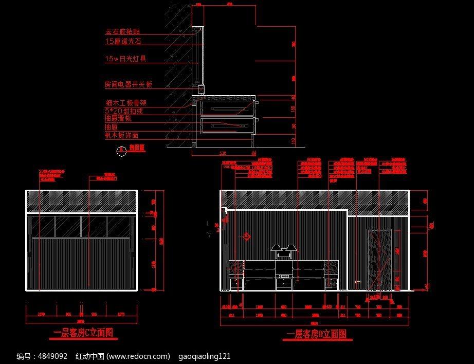 客房一层别墅立面图_CAD意思图片素材图纸是ls什么图纸图片