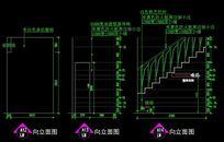 别墅装修楼梯立面图 CAD
