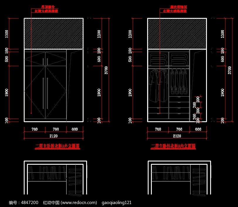 别墅主卧室衣柜内部设计图纸