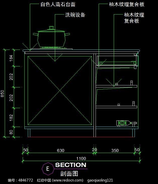 厨房灶台柜剖面图