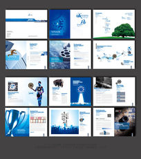 大气蓝色机械画册设计
