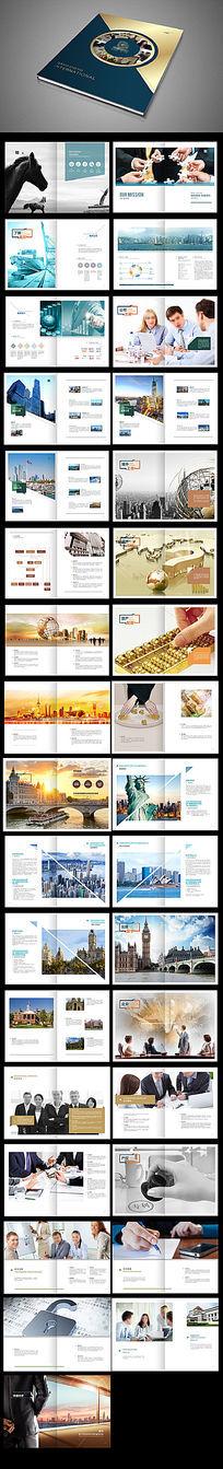 高端整套企业宣传册设计