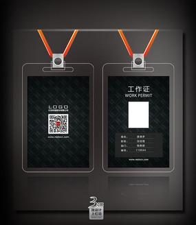 高级黑灰网格工作证设计 PSD