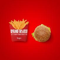 汉堡包薯条VI包装效果图