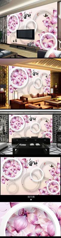 和美百合花卉3D圈圈电视背景墙