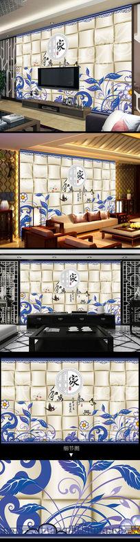 家和3D中式青花瓷电视背景墙