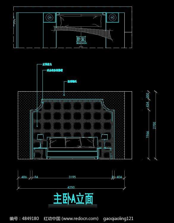 家装主卧室a立面图